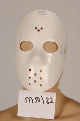 The white hockey mask worn by Daniel